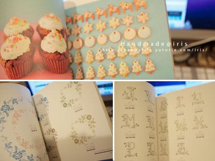 お菓子と花の素材集02.jpg