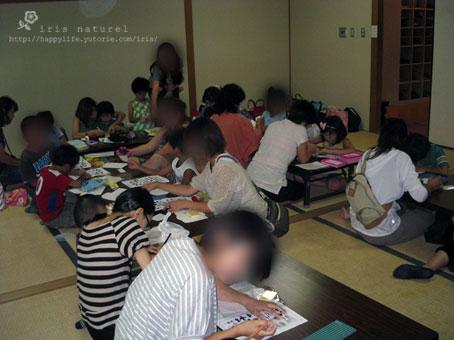 ひだまりはんこ教室.jpg