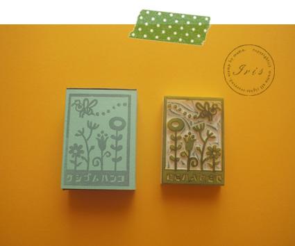 マッチ_花とハチ02.jpg