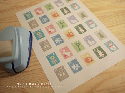 切手シール01.jpg