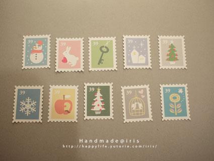 切手シール03.jpg