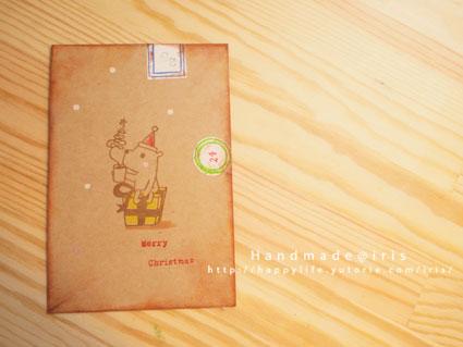 日葵さんからのカード.jpg
